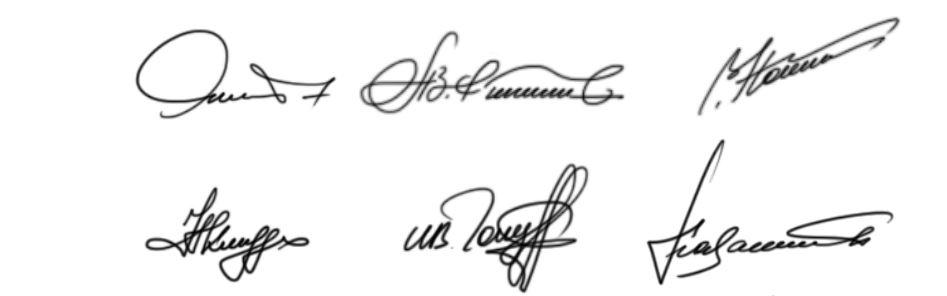 Разработка подписи человека онлайн Саратов