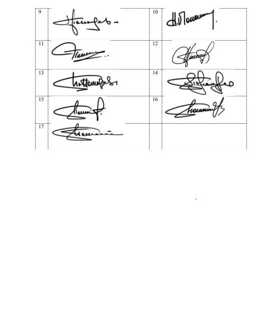 Разработка электронной подписи Саратов